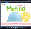 Metino